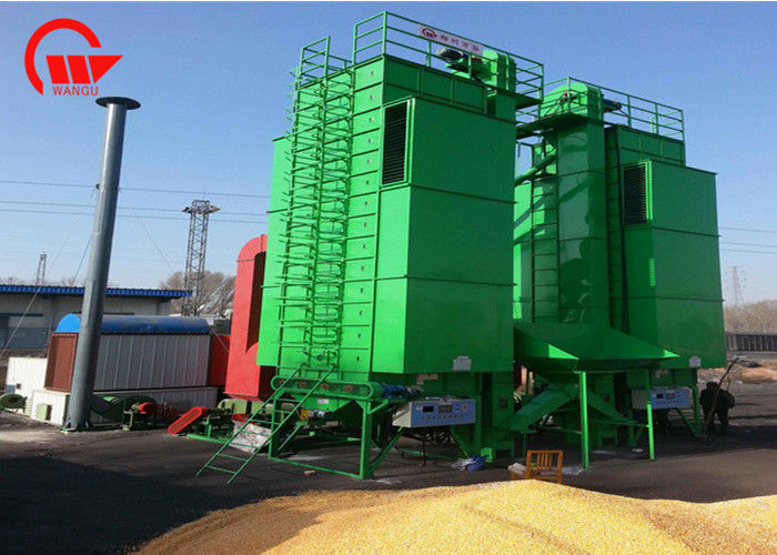 Husk Burner Small Grain Dryer Equipment Batch Type Fast With Biomass Furnace